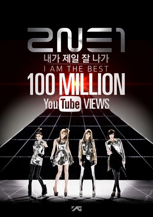2NE1 IATB 100M Views Youtube