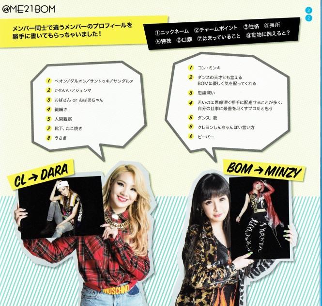 Nolza Magazine 2014 - 10
