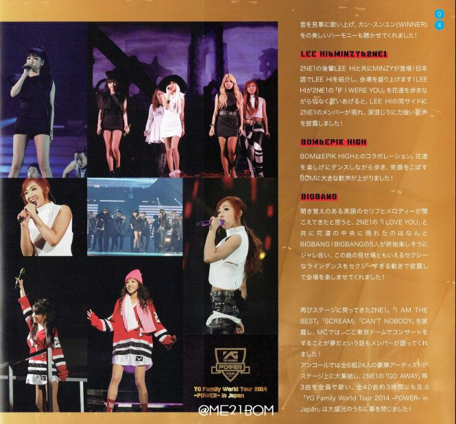 Nolza Magazine 2014 - 12