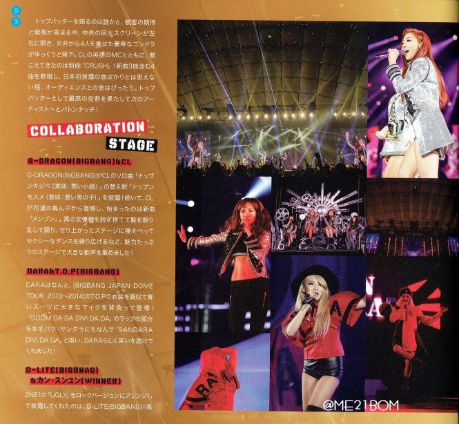 Nolza Magazine 2014 - 13