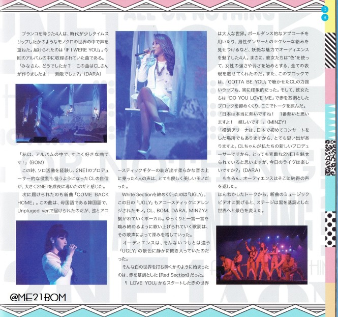 Nolza Magazine 2014 - 14