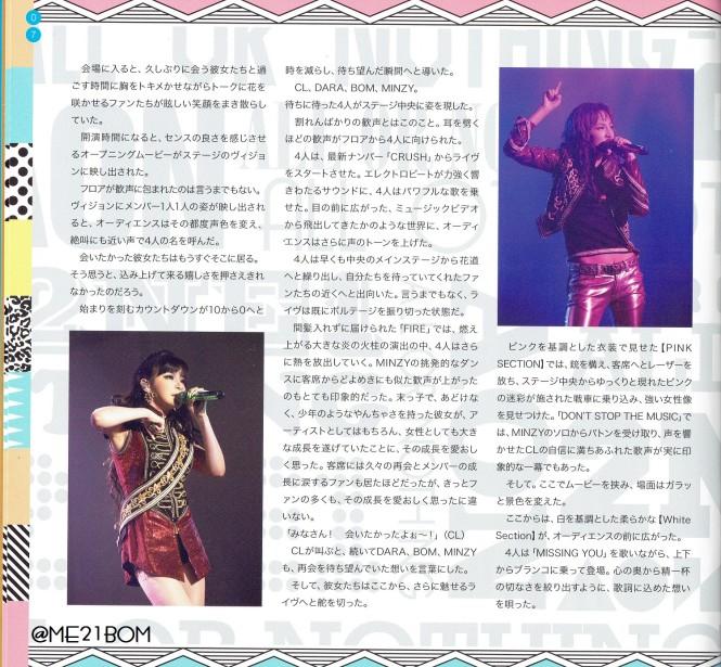 Nolza Magazine 2014 - 15