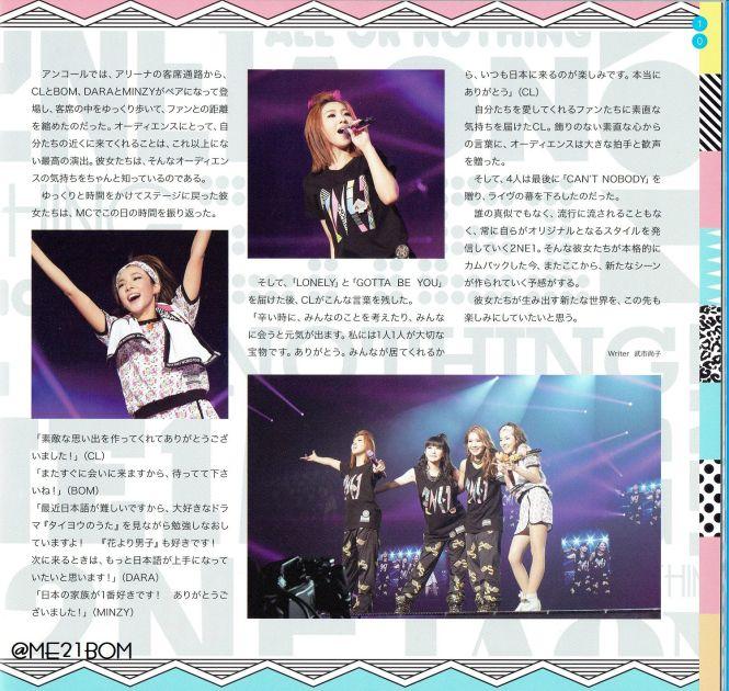 Nolza Magazine 2014 - 16