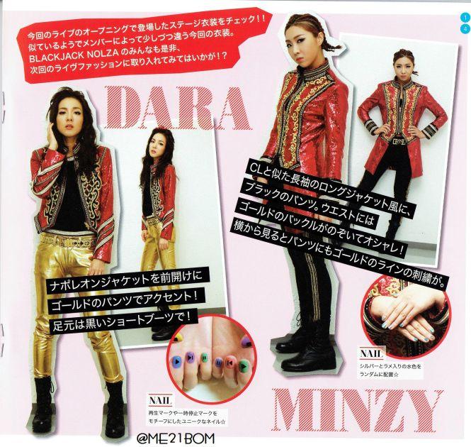Nolza Magazine 2014 - 2