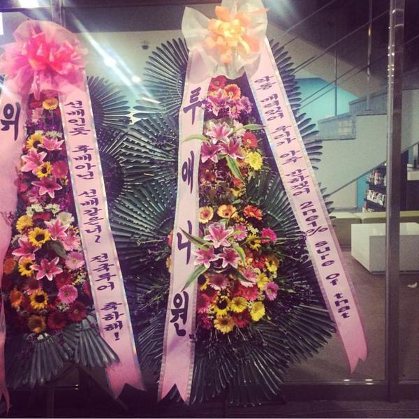 2NE1 Wreath for AkMu