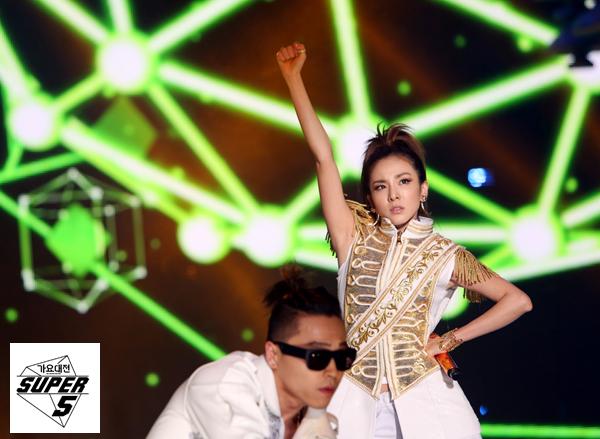 SBS Gayo Daegun 2014 0