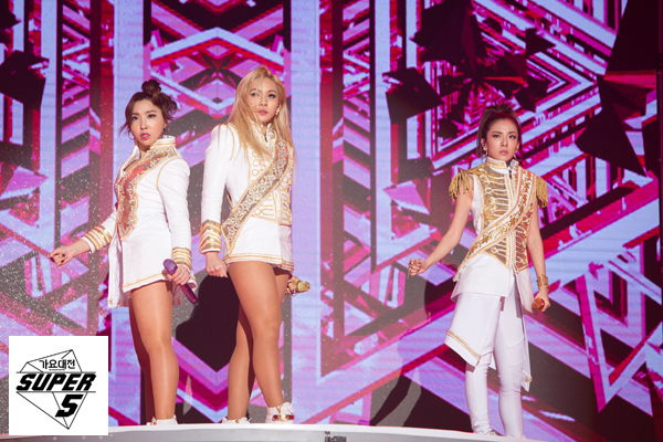 SBS Gayo Daegun 2014 2