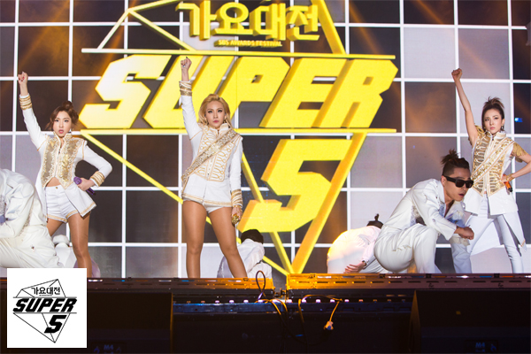SBS Gayo Daegun 2014 5