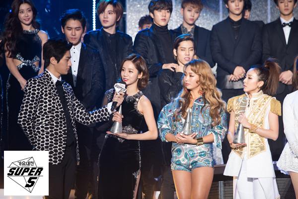 SBS Gayo Daegun 2014 6