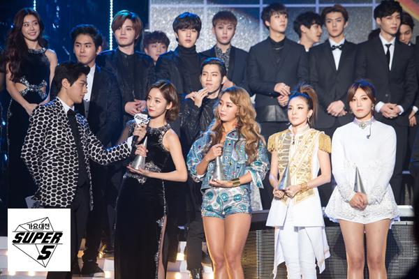SBS Gayo Daegun 2014 7