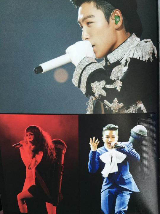 YG Family Photobook 1