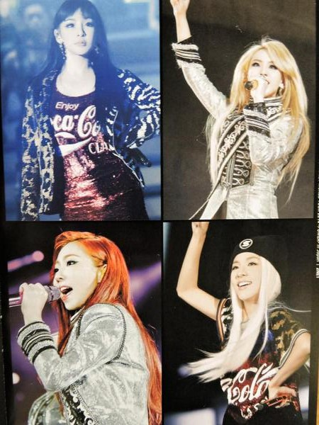 YG Family Photobook 7