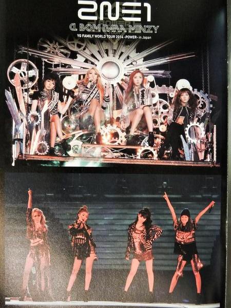 YG Family Photobook 8
