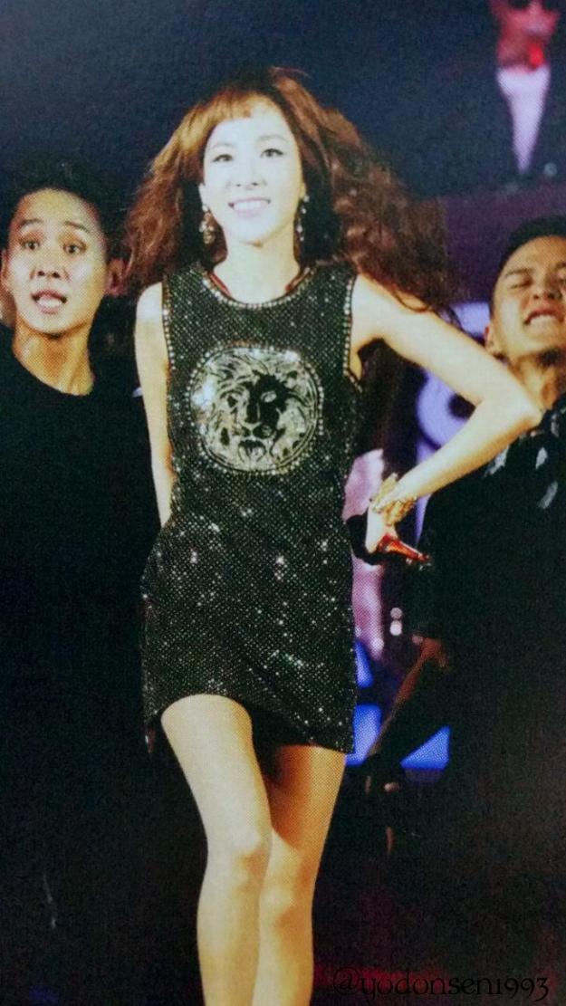 YG Family Photobook Dara 3