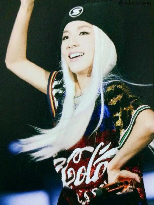 YG Family Photobook Dara 4