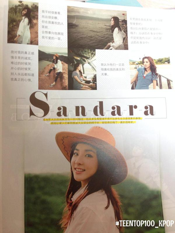 Chinese Magazine Newspaper
