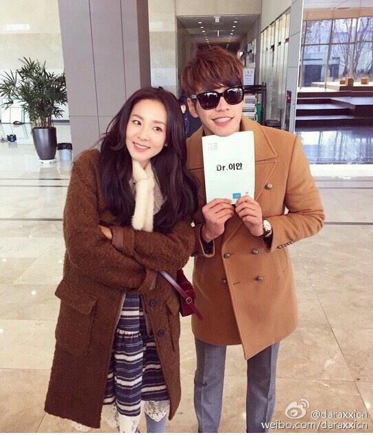 Dara Weibo Update 150209 - Kim Young Kwang