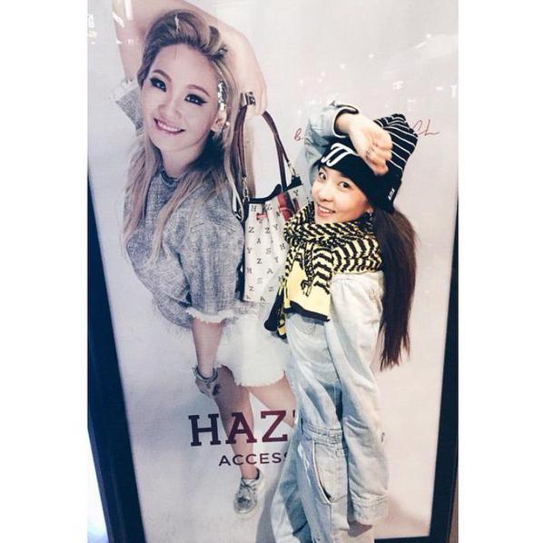 Dara Instagram Update 150317
