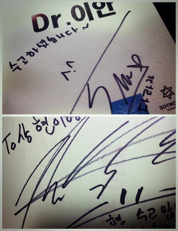 Dara Kim Young Kwang Signature for Dr. Yi Ahn