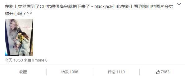 Dara Weibo Update 150318 2