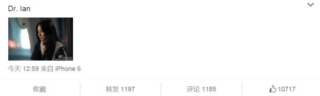 Dara Weibo Update 150329