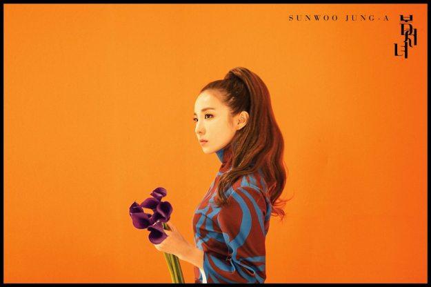 Sunwoo Jung-A MV 1