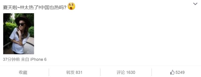 Dara 150519 1 Weibo