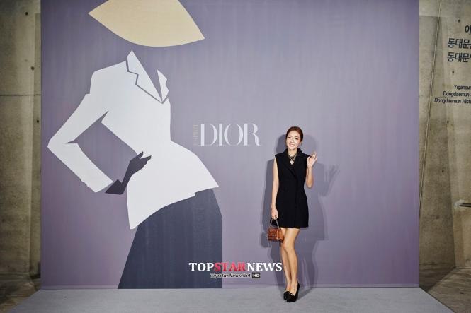 Dior HQ