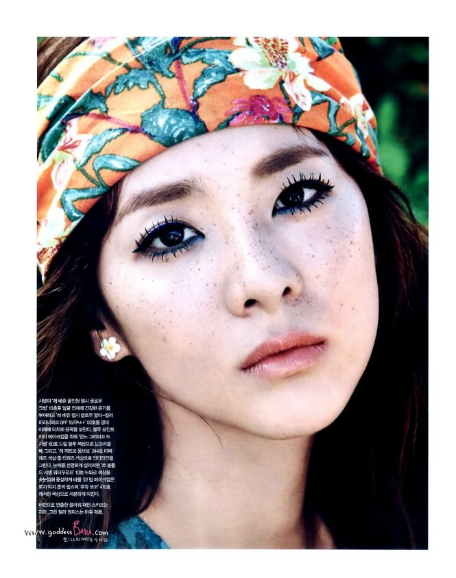 Scans Vogue Girl  3