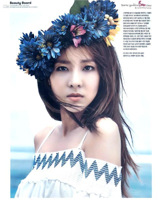 Scans Vogue Girl  4