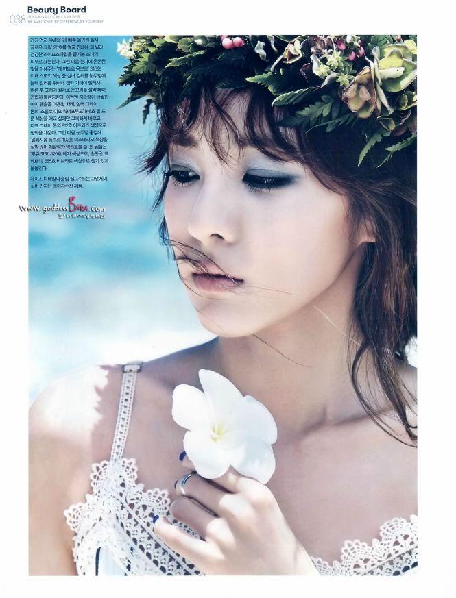 Scans Vogue Girl  6
