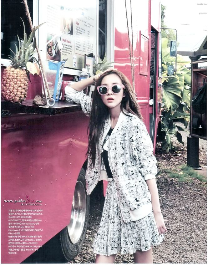 Scans Vogue Girl  8