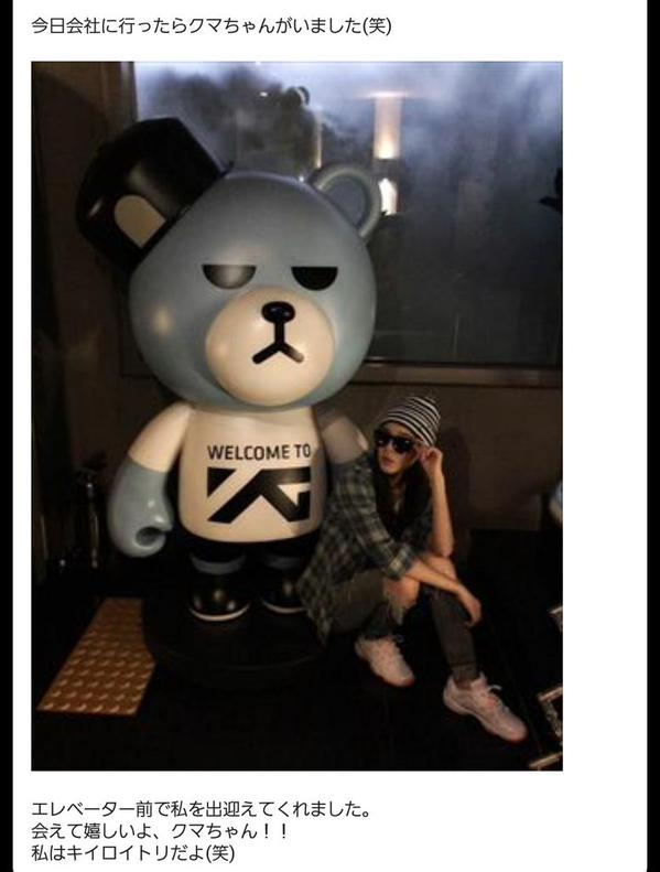 Dara Blog Update 1