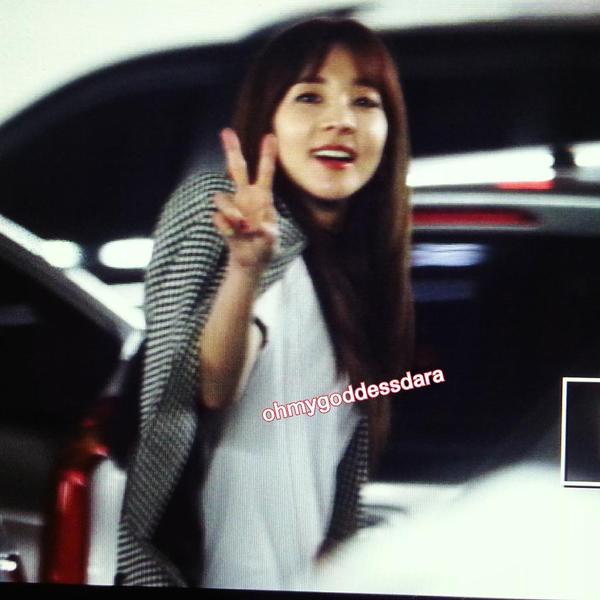 Dara Leaving 4