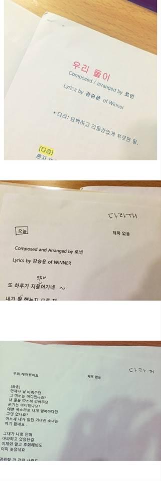Dara LINE Diary 1