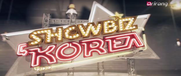 Showbiz Korea 1