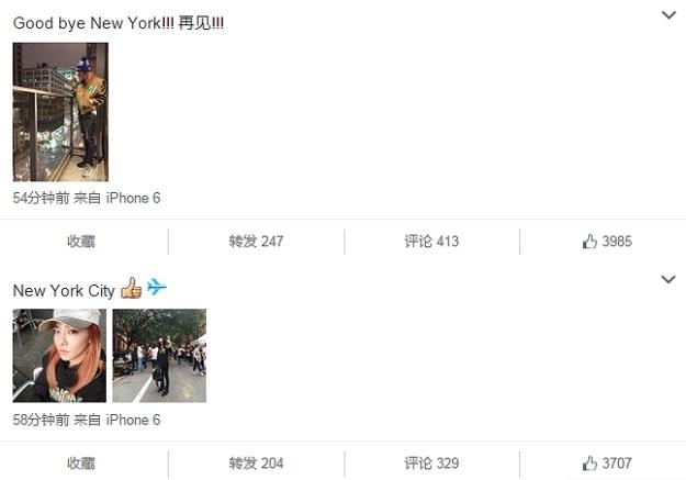 Dara Weibo 0