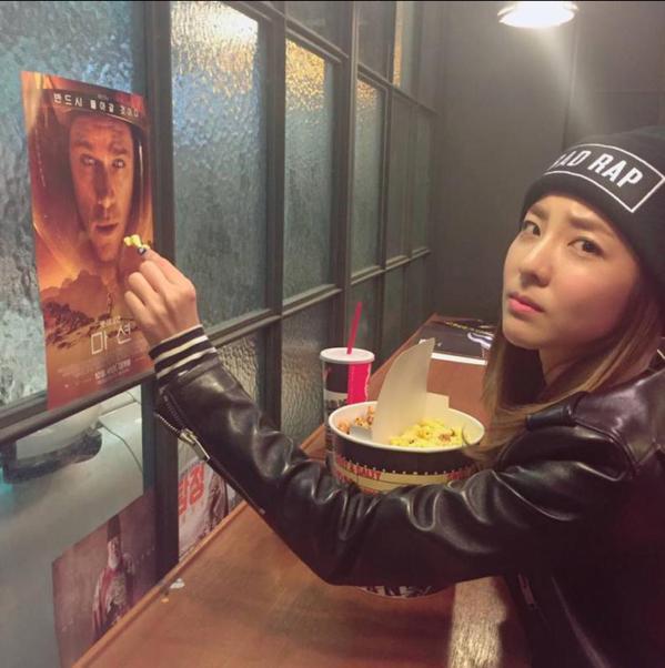 Dara LINE Play Diary 2