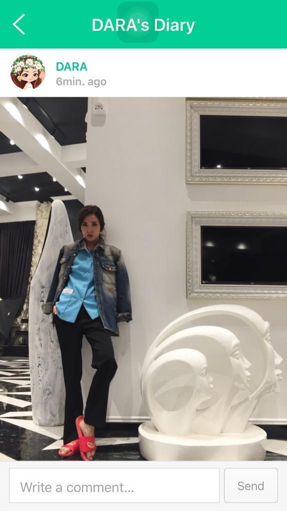Dara LINE Play DIary Update 2