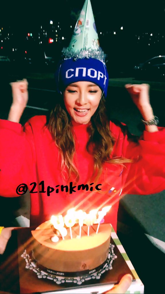 Dara Birthday OMG 4