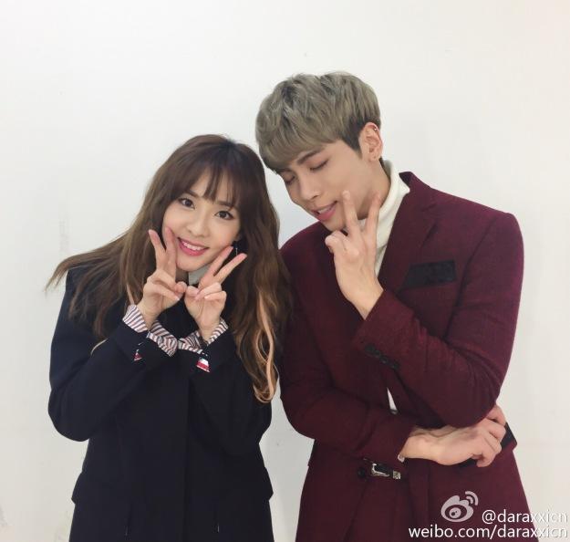 Dara Weibo Update 1