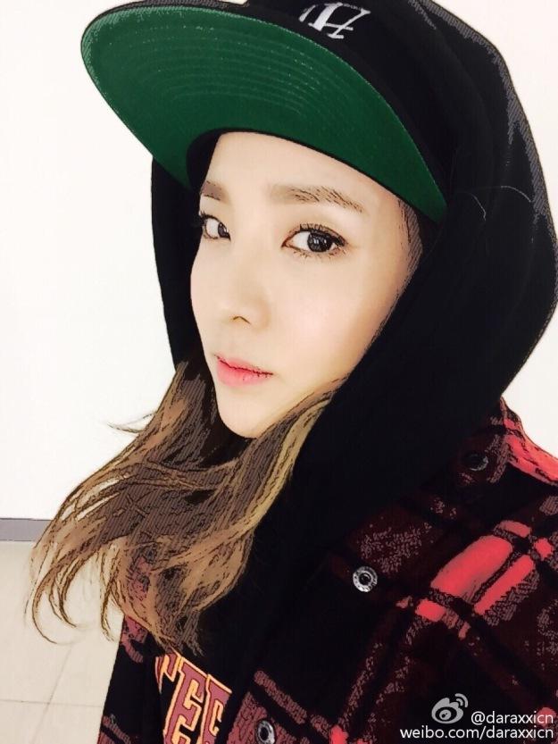 Dara Weibo Update 2