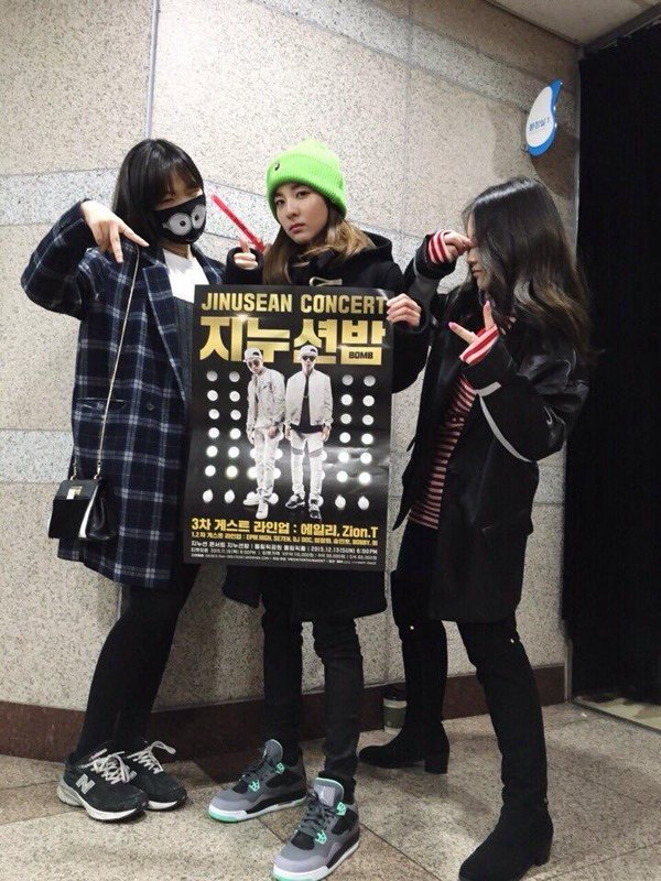 151214 Dara's Line Diary 3