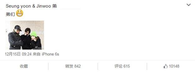 Dara Weibo 1