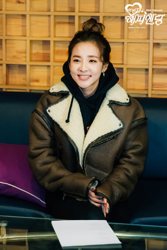 BTS-One More Happy Ending-Recording-Dara-1