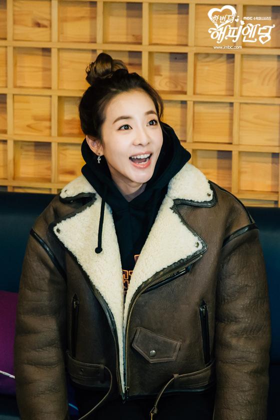 BTS-One More Happy Ending-Recording-Dara-2