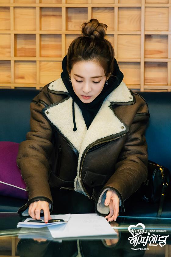BTS-One More Happy Ending-Recording-Dara-3