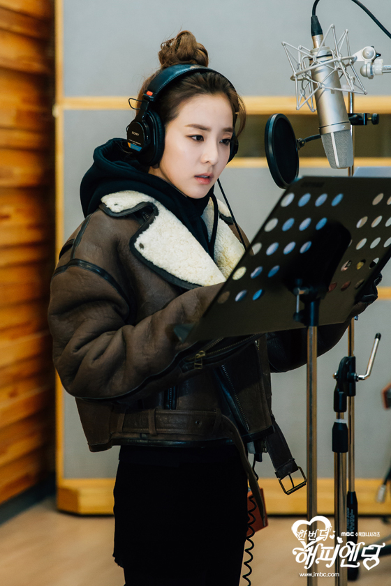BTS-One More Happy Ending-Recording-Dara-4