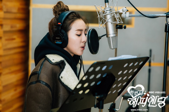 BTS-One More Happy Ending-Recording-Dara-5