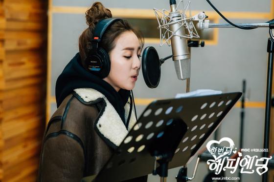 BTS-One More Happy Ending-Recording-Dara-5